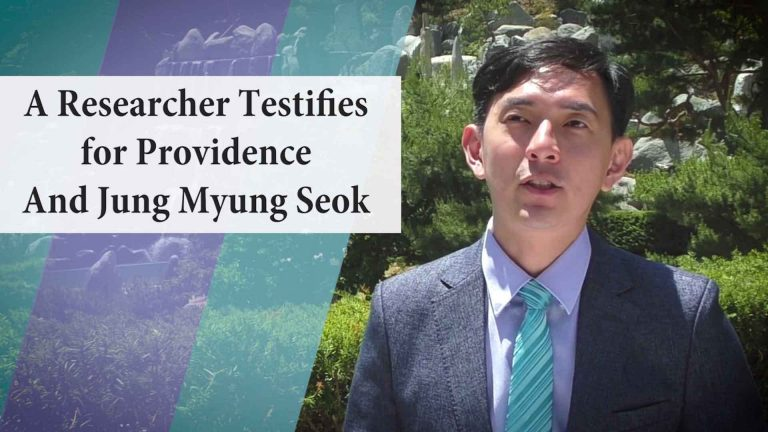 Providence-testimony-jung-myung-seok-researcher-testifies-church