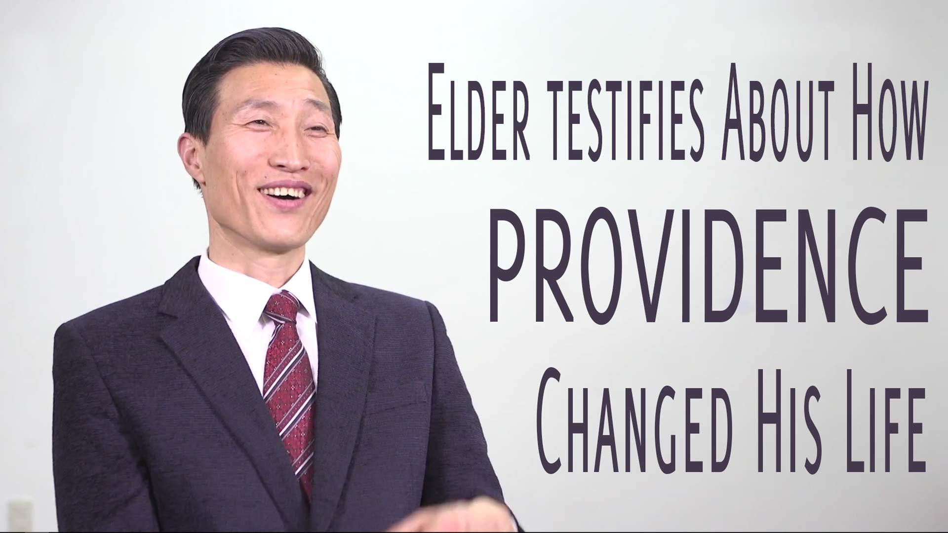 An Elder Speaks About How Providence Church Changed His Life